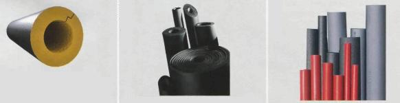 Изоляционные материалы для труб и не только